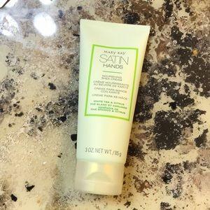 NEW Mary Kay | satin hands cream